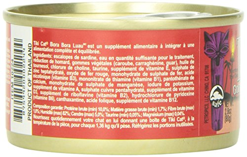 Tiki Cat Canned Cat Food for Adult Cats, Bora Bora Grill Sardine Cutlets in Lobster Consomme (Pack of 12, 2.8 Ounce Cans)