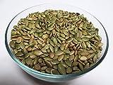 Pumpkin Seeds (Pepitas)-Roasted & Unsalted, 16 oz Bag