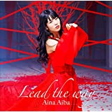 Lead the way[Blu-ray付生産限定盤]