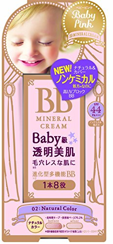 (Baby Pink BB Mineral Cream 20g SPF44 PA+++ / 02 Natural Color)
