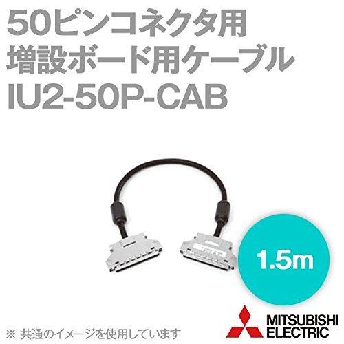 三菱電機 IU2-50P-CAB 50ピンコネクタ用増設ボード用ケーブル (1.5m) NN   B00LS8AE0E