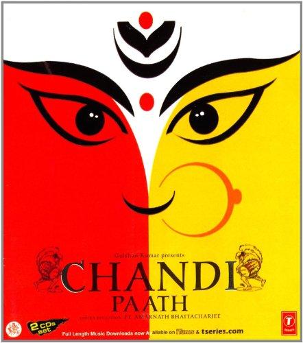 Chandi Paath (Spiritual Synergy) Audio Cd