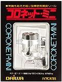Cheap Daiwa Baitcast Reel Coronet Mini 55 x 45 mm 50 grams (3490)