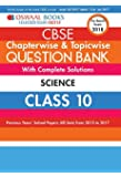 Oswaal CBSE Chapterwise and Topicwise Question Bank with Complete Solutions For Class 10 Science
