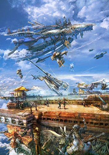 Final Fantasy FF 8 9 10 12 13 14 XIV poster 32 inch x 24