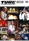 TUBE LIVE AROUND SPECIAL 2007 -夏燦舞- [DVD]