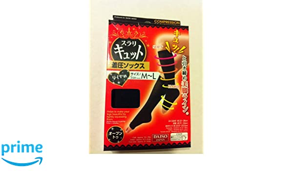 Amazon.com: JAPAN HIGH COMPRESSION SLIMMING SOCKS OPEN TOES WITH DIAMOND PATTERNED SIZE M-L: Health & Personal Care