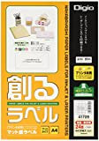 A4 MMA41709 24 upper and lower faces margin with label printer sharing mat recycled paper label to create Nakabayashi Digio (japan import)