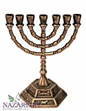 Brass Menorah Jerusalem Temple 7 Branches Made in Israel Holy Land 6.3''