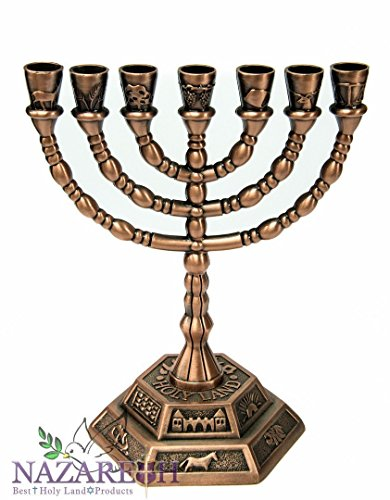 Brass Menorah Jerusalem Temple 7 Branches Made in Israel Holy Land 6.3'' by Holy Land Gifts