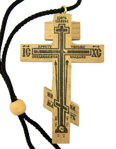 Religious Gifts Authentic Russian Orthodox Wood Calvary Cross with Verso Slavic Prayer on Rope Cord