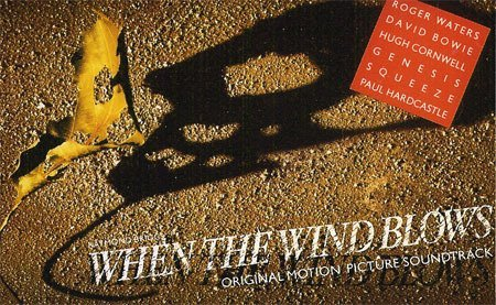When the Wind Blows - David Bowie Sunglasses