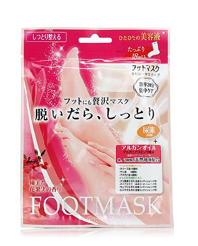 LUCKY TRENDY New Foot Mask from Lucky Trendy