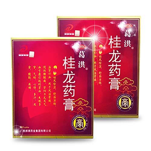 Gehong Guilong Ointment 202g6 Bottle of Drug CC