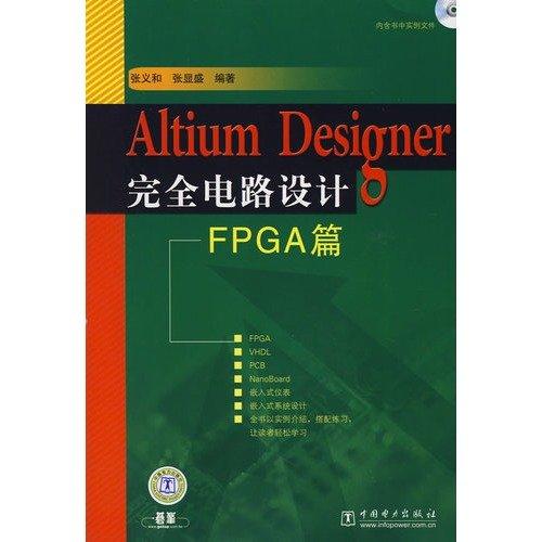 altium-designer-complete-circuit-design-fpga-posts