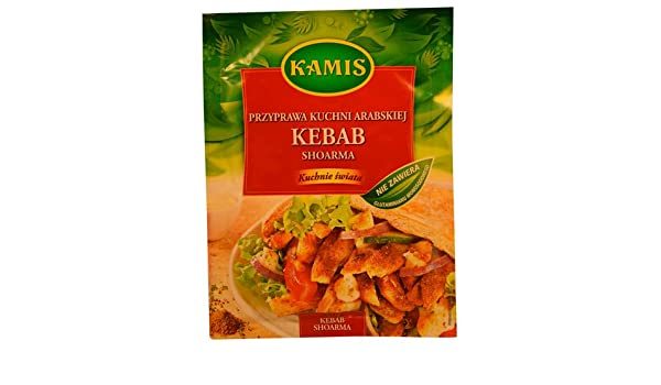 Amazon.com : Kamis Kebab & Shoarma Seasoning 25g (Pack of 5) : Grocery & Gourmet Food