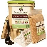 1 bin Bokashi Composting Starter Kit (includes 1 bokashi bin, 1.75lbs of bokashi bran and full instructions)