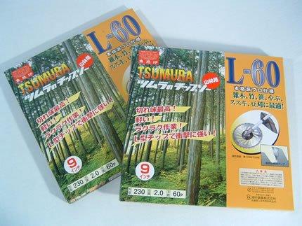 【草刈機刈払機用】 【チップソー】 L-60 【山林用】 【ツムラ】 【230mm】 【60枚刃】 10枚入 B003CF3HO6 10