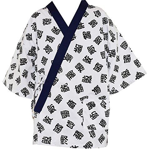 L Size, Sushi Chef Jacket Japanese Chef Uniform with Black Headband (Black Character) by Sunrise Kitchen Supply