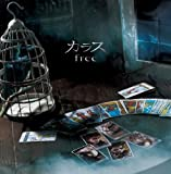 free(初回限定盤)(DVD付)