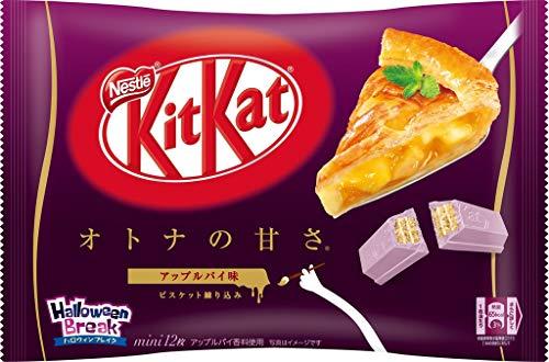 Halloween Kit Kat Flavor (Kit Kat Apple Pie Flavor (Halloween version) (12)