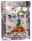 Helen Ou@jiangxi Specialty: Qiannian or Millennium South Sour Jujube Cake or Nan Suan Zao Gao