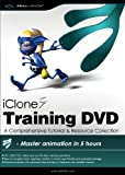 iClone5 Training DVD - Win