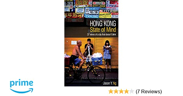 Lonely Planet Hong Kong Epub