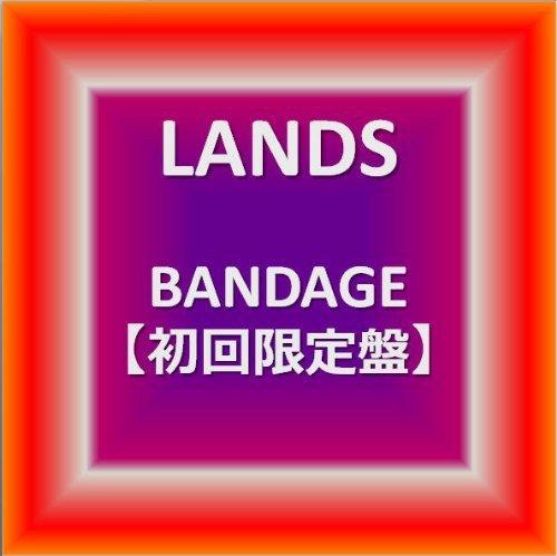 Bandage Dallas Mall Lands service