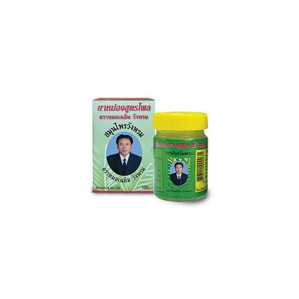 Wangphrom Balm Thai Herbal Massage Pain Relief 50 G.