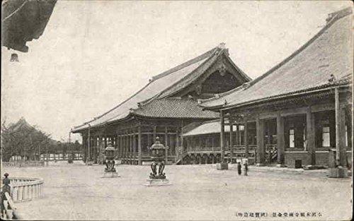 Nishi Hongan-ji Temple Kyoto, Japan Original Vintage Postcard