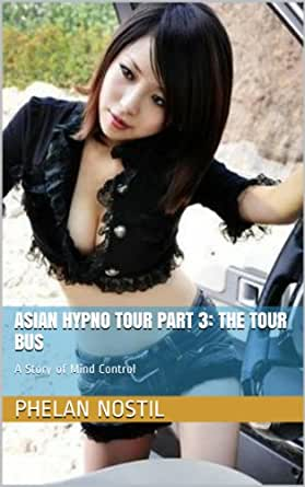 Asian Erotic Hypnosis