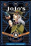 Book cover from JoJo's Bizarre Adventure: Part 3--Stardust Crusaders, Vol. 3by Hirohiko Araki