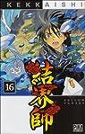 Kekkaishi, tome 16 par Tanabe