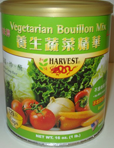 (Vegetarian Vegetable Bouillon Mix)