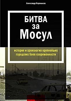 download Палеоландшафты Западной Сибири в юре, мелу