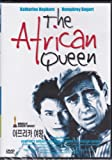 The African Queen - Import DVD Korea, Region Free
