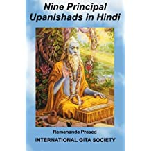 "Nine Principal Upanishads in Hindi: This is a simple Hindi language rendition of our English language book ""Upanishads Made Easy to Understand""."