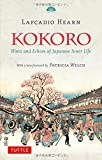 Kokoro: Hints and Echoes of Japanese Inner Life
