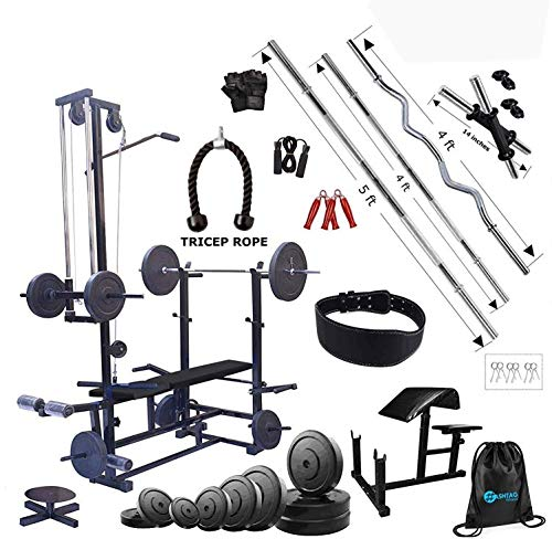 HASHTAG FITNESS 20 in 1 Bench Home Gym Equipment 60 Kg with Preacher Bench  Home Gym Set, black- Buy Online in Pakistan at desertcart.pk. ProductId :  168733403.