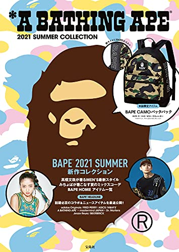 A BATHING APE 2021 SUMMER COLLECTION 画像 A