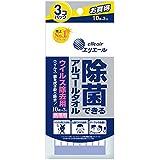 エリエール ウェットティッシュ 除菌 ウイルス除去用 アルコールタイプ 携帯用 30枚(10枚×3パック) 除菌できるアルコールタオル