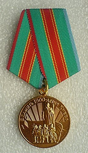 - In memory of 1500 anniversary of Town-Hero Kiev Lenins monument USSR Soviet Union Russian Military Medal