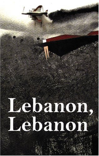 Lebanon, Lebanon