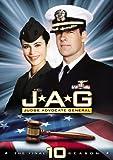 JAG: Judge Advocate General - The Final Season