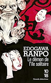 Le démon de l'île solitaire, Edogawa, Ranpo