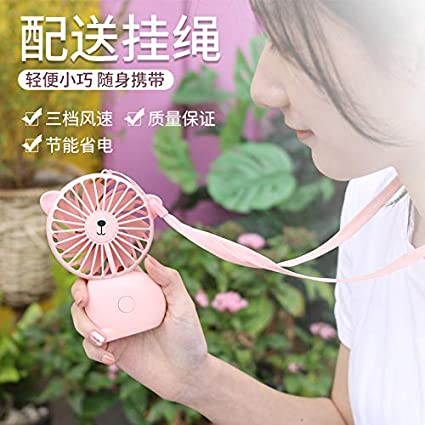 Small Compact and Portable Rechargeable Mini USB Fan Cat Handy Fan with Lanyard Pink