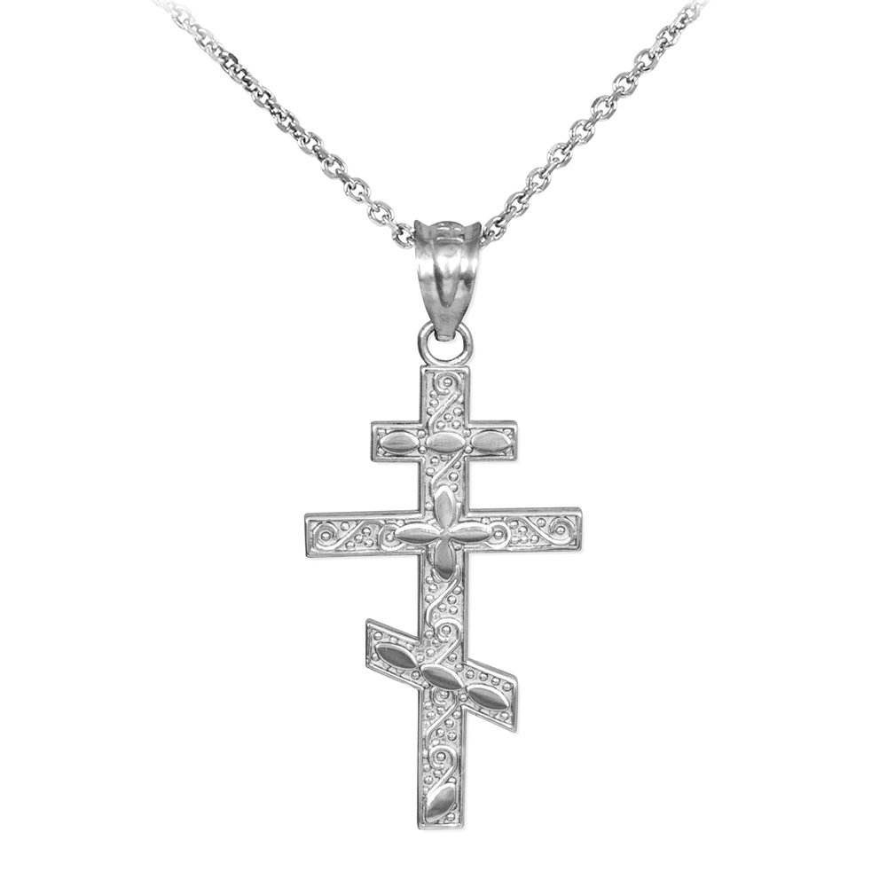 10k White Gold Russian Orthodox Cross Pendant Necklace 16