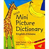 Milet Mini Picture Dictionary: English-Chinese