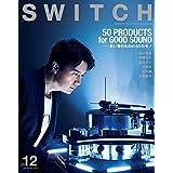 SWITCH Vol.36 No.12